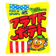 お菓子のおもしろメッセージ! ~フライドポテト~
